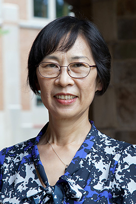 photo of Professor Peipei Qiu